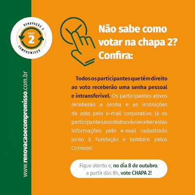 Saiba como votar na Forluz