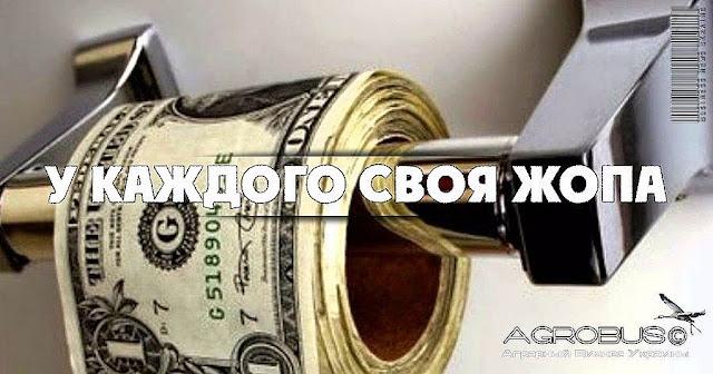 Курс валют Украина. Курс доллара в Украине