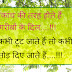 Latest hindi shayari hd image