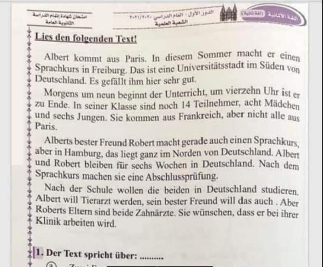امتحان اللغة الالمانية الشعبة العلمية للصف الثالث الثانوى 2021