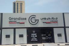 وظائف في سوبرماركت جرانديوس بأبوظبي ودبي ورأس الخيمة الامارات العربية المتحدة