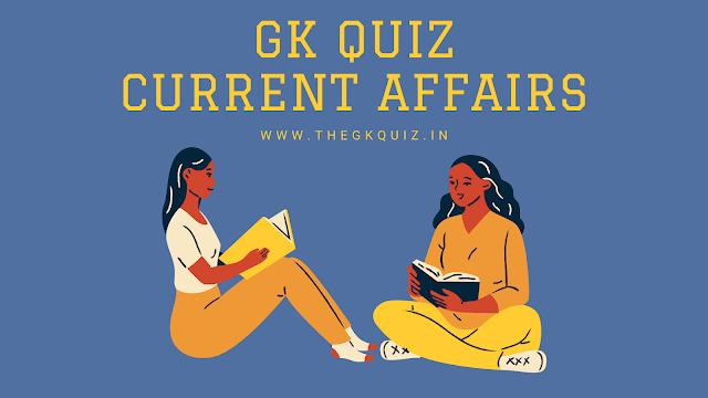GK quiz IN HINDI