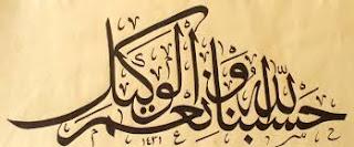 Amalan Dan Doa Hasbunalloh Wanikmal Wakil Lengkap Arab Latin dan Artinya