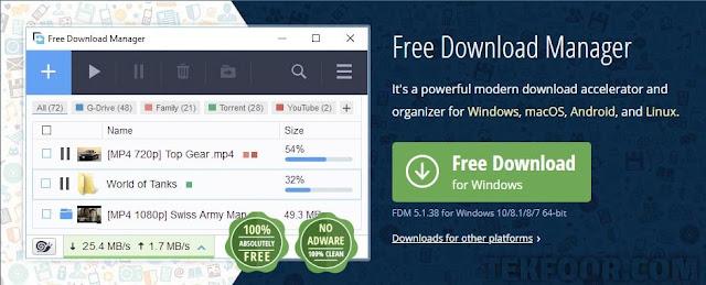 تحميل بديل انترنت داونلود مانجر مجانا مدى الحياة - برنامج FDM