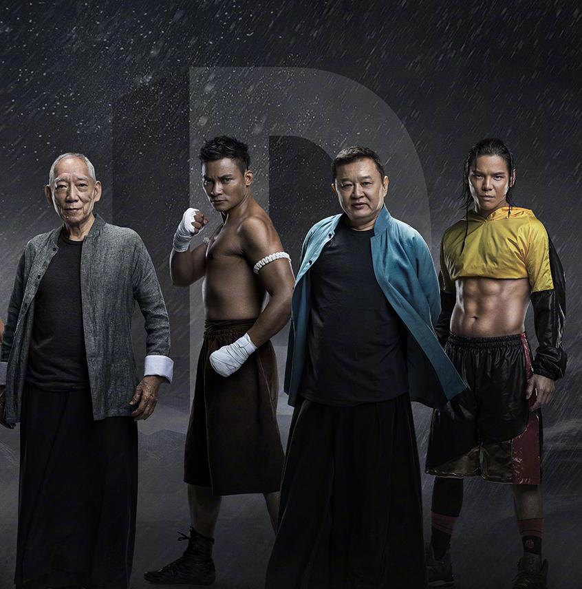 Alibaba Chairman Jack Ma Yuen Woo Ping, Tony Ching, Tony Jaa