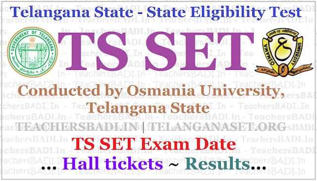 TS SET Exam date,TSSET Hall tickets, TSSET Results, Telangana SET