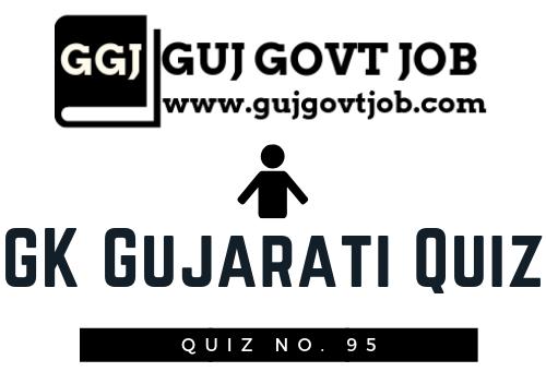 GK Gujarati Quiz - Daily Test 95 Bin Sachivalay Talati
