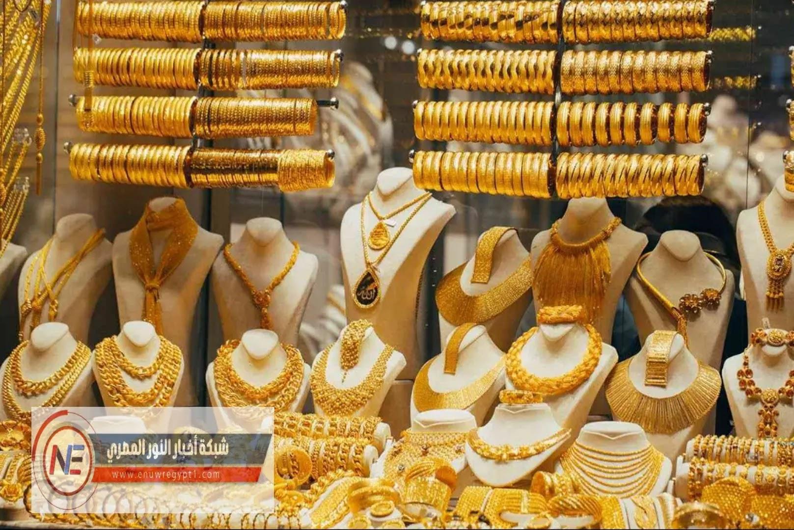 اسعار الذهب اليوم الثلاثاء 23-02-2021 | ارتفاع اسعار الذهب اليوم في الاسواق العالمية