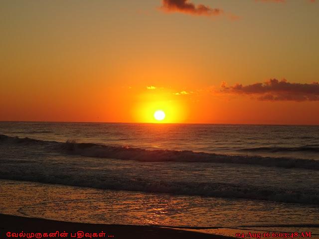 USA scenic Beaches East Coast
