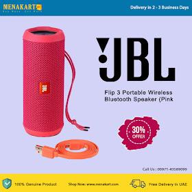 Online Shopping in Dubai: Buy JBL Flip 3 Portable Wireless Bluetooth