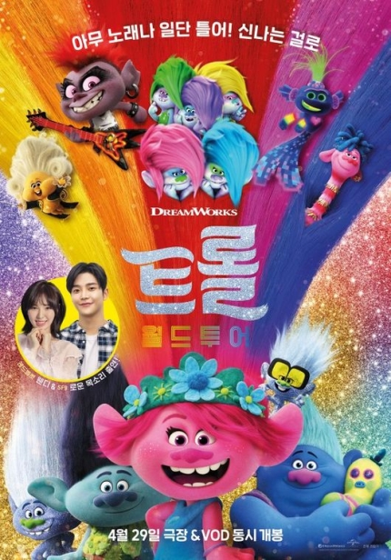 """RED VELVET Wendy and SF9 Rowoon will play the Korean dubbing voice of DreamWorks musical animation film """"Troll: World Tour""""."""