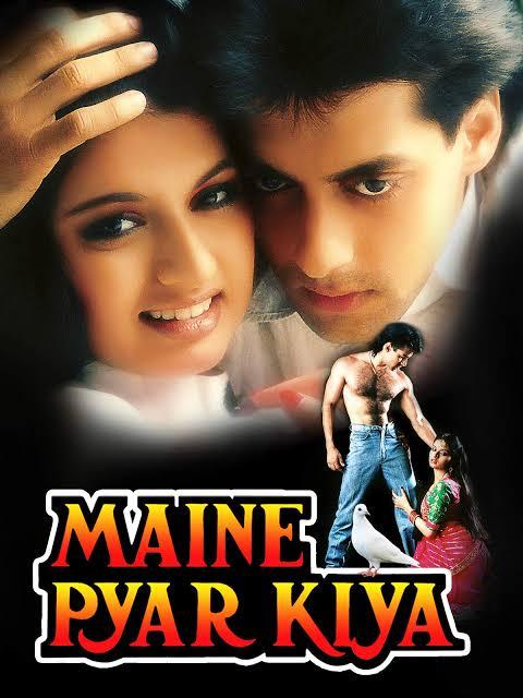 मैने प्यार किया मूवी के गाने Maine Pyar Kiya Movie Songs.