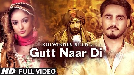 Kulwinder Billa Gutt Naar Di Latest Music Video Aman Hayer New Punjabi Songs 2016