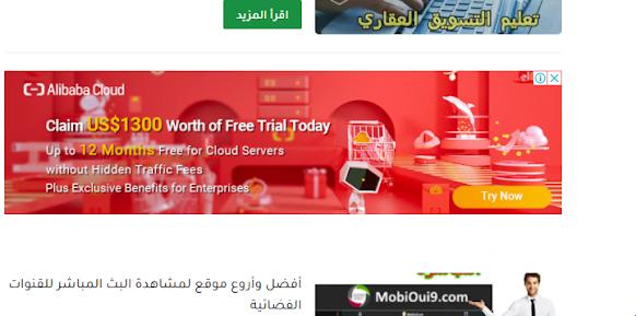 طريقة إضافة إعلانات الخلاصة على بلوجر