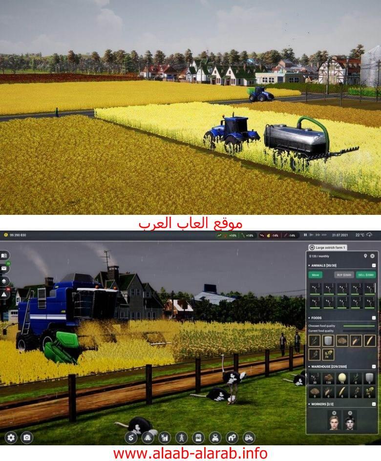 تحميل لعبة محاكي الزراعة Farm Manager 2021 للكمبيوتر مجانا، تحميل لعبةFarm Manager 2021 للكمبيوتر