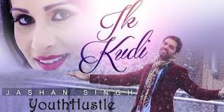 Ik Kudi (Reprise Version)