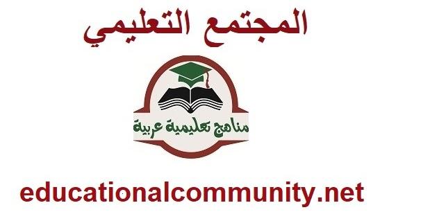 كتاب الانجليزي الجامعة السعودية الالكترونية