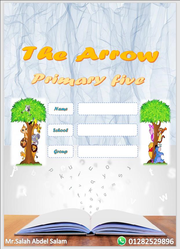 كتاب The Arrow اللغة الإنجليزية الصف الخامس الإبتدائى الترم الثانى2021 مستر صلاح عبد السلام