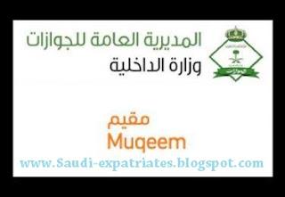 Muqeem resident identity card Saudi