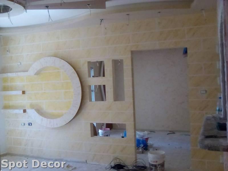TV Wall Unit With Gypsum Board Decor