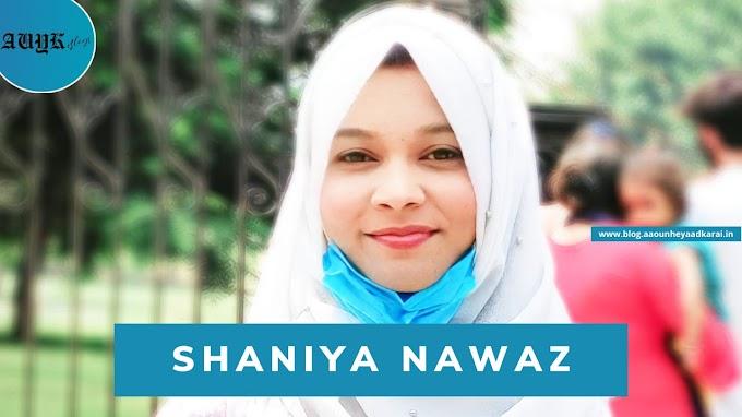 Shaniya Nawaz : A writer who love to inspire people with her writings