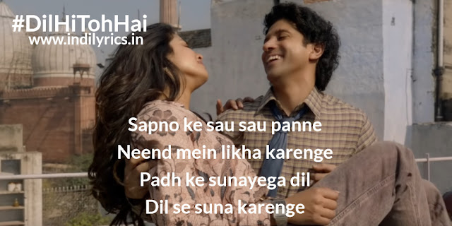 Dil Hi Toh Hai | Priyanka Chopra & Farhan Akhter | Pics | Quotes | Images