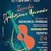 Συναυλία Πρεβεζάνων καλλιτεχνών για το νοσοκομείο Πρέβεζας