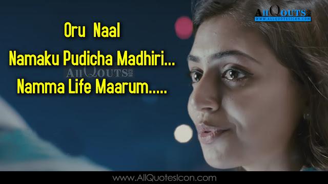 Raja Rani Hd Wallpapers With Quotes Raja Rani Movie Dialogues Nazriya Sayings About Life Tamil