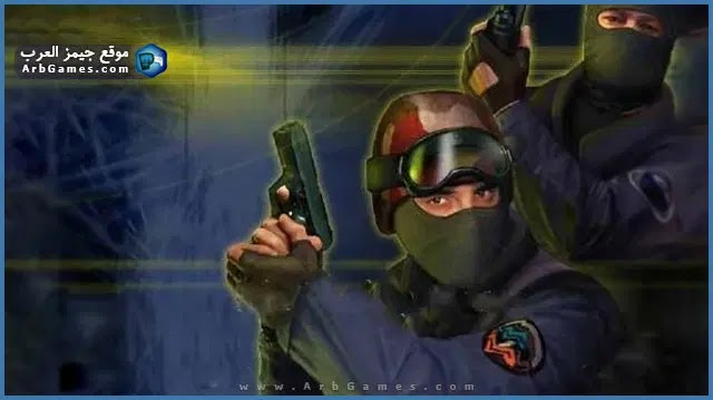 تحميل لعبة Counter Strike 1.4 كاونتر سترايك 1.4 للكمبيوتر برابط مباشر ميديا فاير