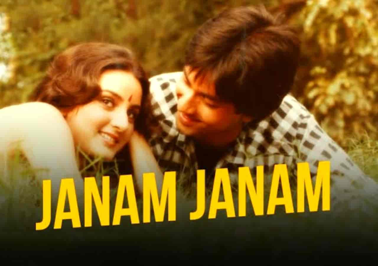 Janam Janam Hindi Love Song Lyrics, Sung By Kishor Kumar.