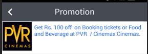 pvr-cinemas-Rs-100-free-coupon