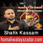 http://www.humaliwalayazadar.com/2015/10/shafik-kassam-nohay-2016.html