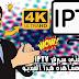 لا تقتني سيرفر IPTV الا بعد مشاهدة هذا الفيديو .. عرض رهيب سيدهشك !