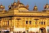 पंजाब का पुराना नाम क्या है | Punjab Ka Purana Naam