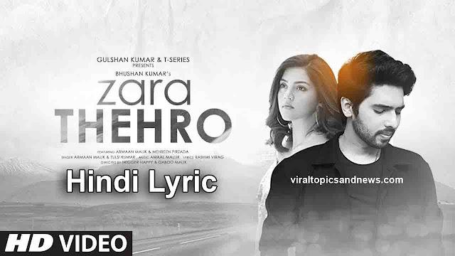 Zara Thehro Lyrics Armaan Malik & Tulsi Kumar New Hindi Song 2020