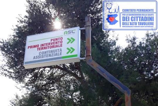 Torremaggiore. Presenza medica H24. Il successo del Comitato Salute Alto Tavoliere della Puglia