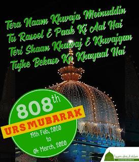 Ajmer Sharif Urs 2020 - 808th Khwaja Gareeb Nawaz Urs Schedule