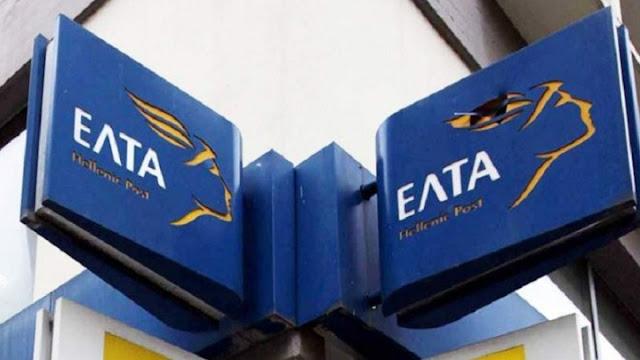 Στη Βουλή από τον Ανδριανό η υποστελέχωση των καταστημάτων ΕΛΤΑ Κρανιδίου και Ερμιόνης στο Δήμο Ερμιονίδας