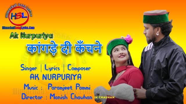 Kangre Di Kanchan Song Lyrics - Ak Nurpuriya : कांगड़े दी कँचने