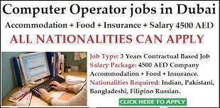 Computer Operator Recruitment in Dubai, UAE