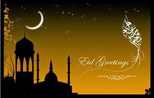 eid al adha chand