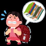 重いランドセルを背負う小学生のイラスト(女の子)
