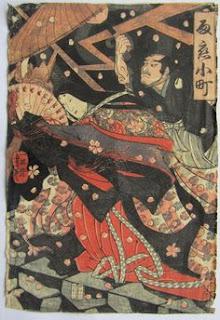 歌川芳艶 雨乞小町(小野小町)の浮世絵版画販売買取ぎゃらりーおおのです。愛知県名古屋市にある浮世絵専門店。