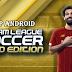 تحميل لعبة دريم ليج 20 النسخة الذهبية Dream League Soccer 2020 Gold Edition مود نادي ليفربول اخر اصدار