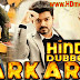 Sarkar (2019) New South Hindi Dubbed Full Movie