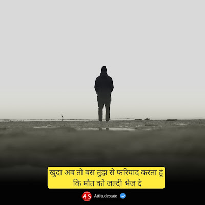 Mood Off Status Video Download For Whatsapp