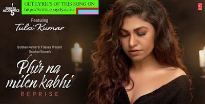 Phir Na Milen Kabhi Reprise lyrics |Tulsi Kumar| T-Series Acoustics | Love Song 2020 | T-Series