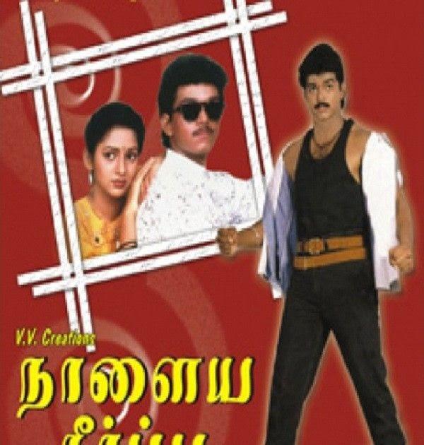 Naalaiya Theerpu (1992) Download (Tamil) ~ Moviezzworld1 Naalaiya Theerpu