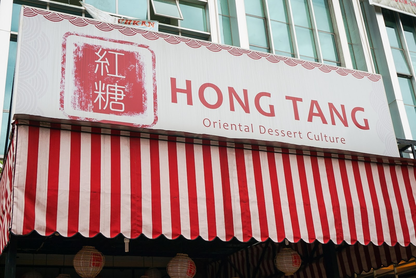 epicureanism: the story: hong tang