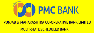 PMC Bank Recruitment